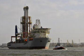 Deep sea exploration plan wavers